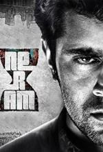Neram (2013) afişi