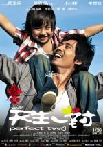 New Perfect Two (2012) afişi