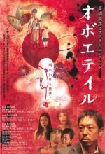 Oboeteiru (2005) afişi