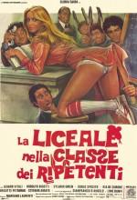 Okuldaki Sevgili (1978) afişi