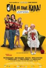 Ola Tha Pane Kala! (2009) afişi