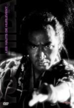 Onimaru (1988) afişi