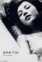 Onna No Mizuumi (1966) afişi