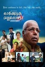 Orkkuka Vallappozhum (2009) afişi