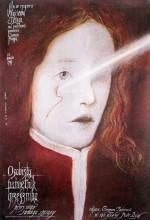 Osobisty Pamietnik Grzesznika Przez Niego Samego Spisany (1986) afişi