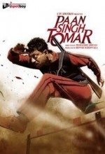 Paan Singh Tomar (2010) afişi