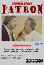 Patron (1973) afişi