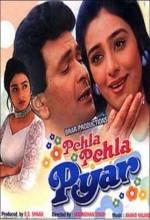 Pehla Pehla Pyar (1994) afişi