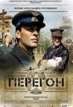 Transit (2006) afişi