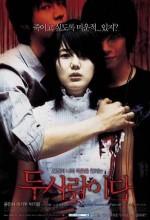 Peşinde Ölüm Var (2007) afişi