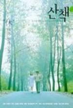 Promenade (2000) afişi