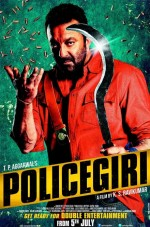 Policegiri (2013) afişi