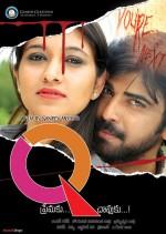 Q Telugu (2014) afişi