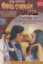 Rafoo Chakkar (1975) afişi