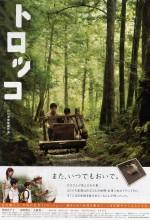 Rail Truck (2010) afişi