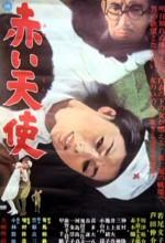 Red Angel (1966) afişi