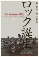 Rock Tanjo: The Movement 70's