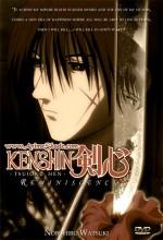 Rurouni Kenshin: Tsuioku Hen (1999) afişi
