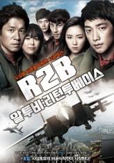 R2B: Return to Base (2012) afişi