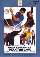 Raja Ko Rani Se Pyar Ho Gaya (2000) afişi