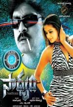 Saadhyam (2010) afişi
