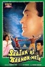 Saajan Ki Baahon Mein (1995) afişi