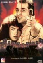 Sadak (1991) afişi