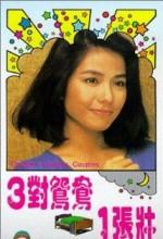 San Dui Yuan Yang Yi Zhang Chuang (1988) afişi