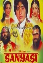 Sanyasi (1975) afişi
