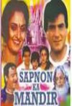 Sapnon Ka Mandir (1991) afişi