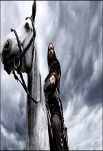 Savaşçılar: Atilla  afişi