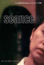 Seance (ı)