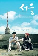 Seoul (ıı) (2010) afişi