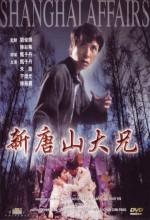 Shanghai Affairs (1998) afişi