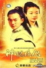 Shen Diao Xia Lü