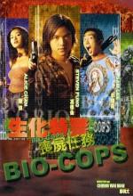 Sheng Hua Te Jing Zhi Sang Shi Ren Wu (2000) afişi