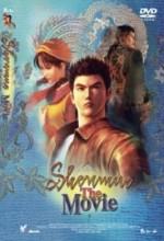 Shenmue: The Movie (2001) afişi