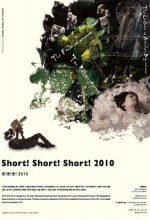 Short! Short! Short!