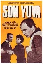 Sığıntı (I) (1960) afişi