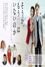 Sôka, Mô Kimi Wa Inai No Ka (2009) afişi