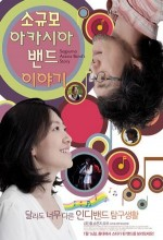 Sogyumo Acacia Band's Story (2009) afişi