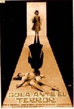 Sola Ante El Terror (1986) afişi