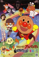 Sore Ike! Anpanman: Sukue! Kokorin To Kiseki No Hoshi (2011) afişi