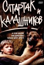 Spartak Ve Kalaşnikov