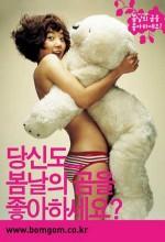 Spring Bears Love (2003) afişi