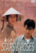 Stars & Roses (1989) afişi
