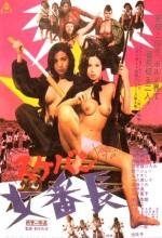 Sukeban (1973) afişi