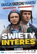 Swiety Interes (2010) afişi