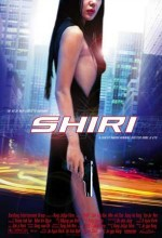 Swiri (1999) afişi