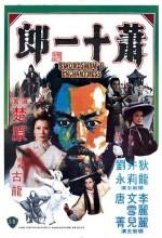 Swordsman And Enchantress (1978) afişi